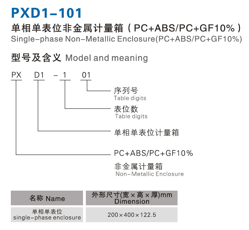 PXD1-101.png